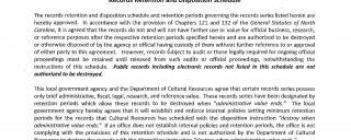 Part of the Register of Deeds records schedule