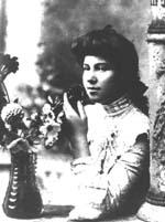 Effie Nelson Wolfe (1887-1950).