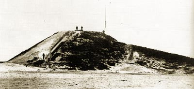 O'Sullivan Mound Battery