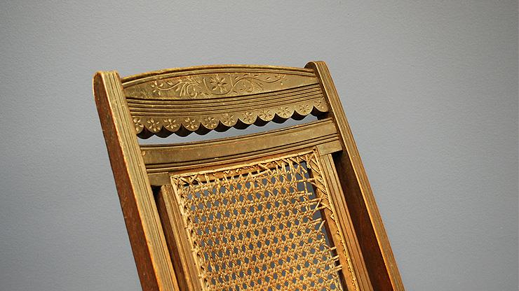 image of cane chair