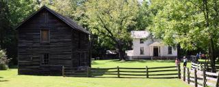 ground of Duke Homestead