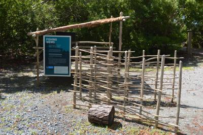 Fishing weirs exhibit in American Indian Town at Roanoke Island Festival Park