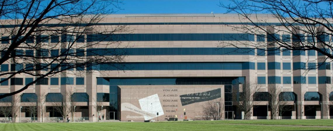 Photo of the Education Building from the Halifax Mall.