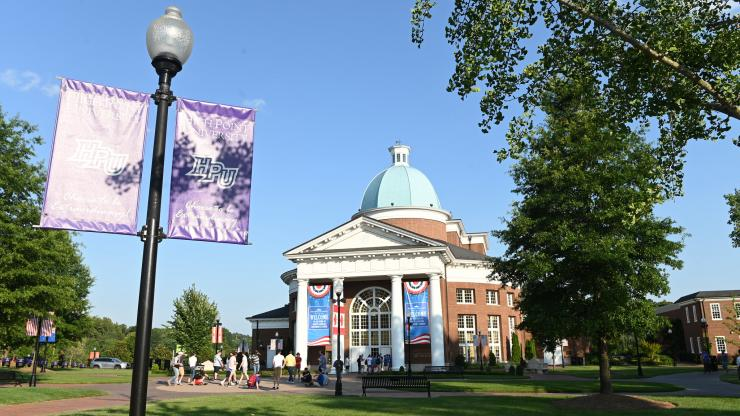 Exterior view of High Point University's fine arts center on Opening Day
