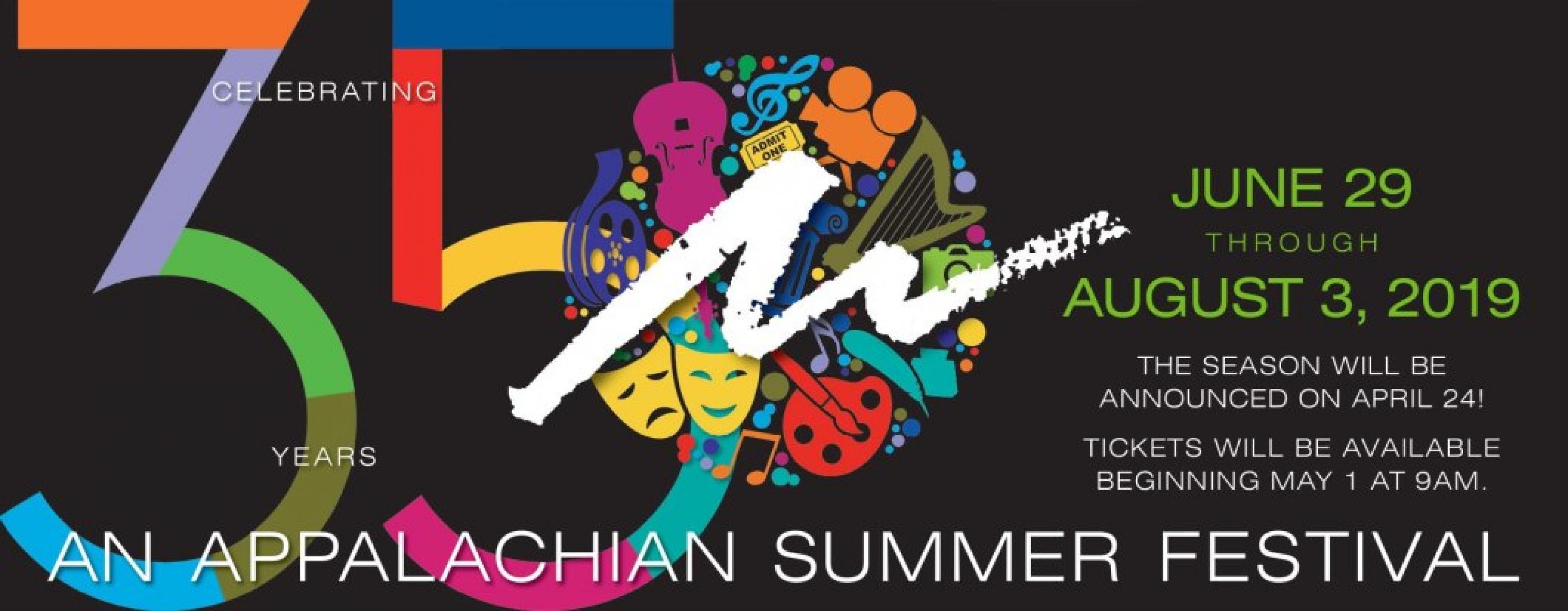 An Appalachian Summer Festival Poster