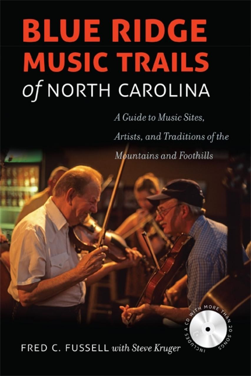 Bobby Hicks and Roger Howell at the Zuma Coffee Jam pictured on the cover of the first edition of the Blue Ridge Music Trails of N.C. Guidebook
