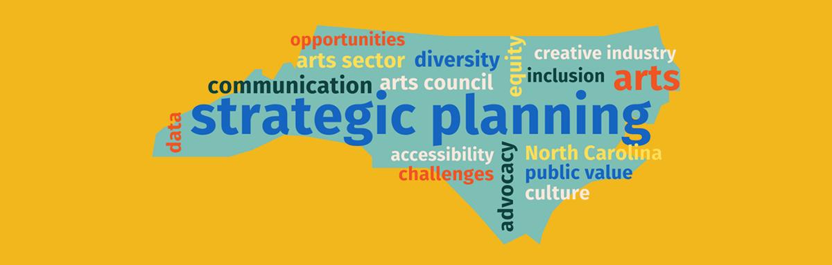 策略规划-征求公众意见