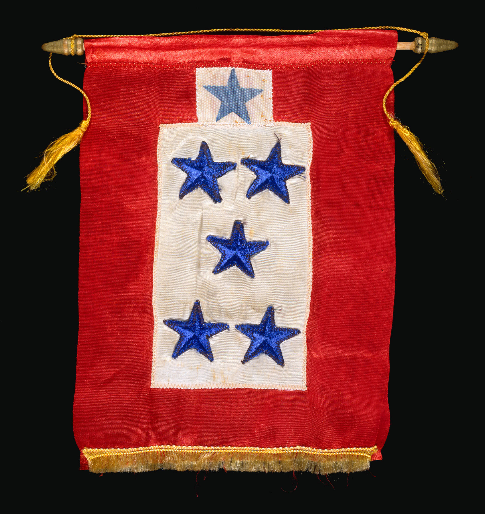 A military banner in military history exhibit at the N.C. Museum of History