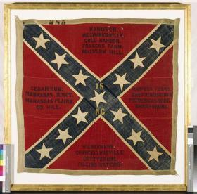 A Civil War battle flag used by the 18th North Carolina Regiment and now part of the N.C. Museum of History's collection