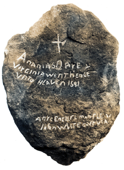 The front of the original Dare Stone. Image courtesy of Brenau University.