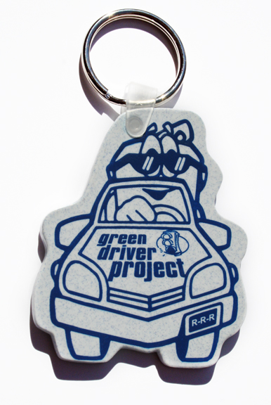 Example of a key chain giveaway.