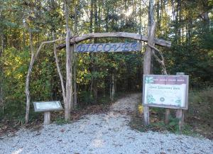 Holly Discovery Trail Trailhead