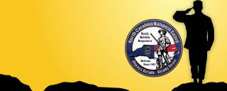 silhouette of person saluting and the NC National Guard logo